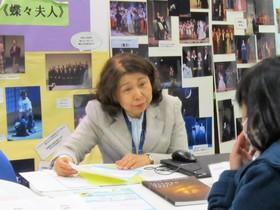 木村満壽美先生