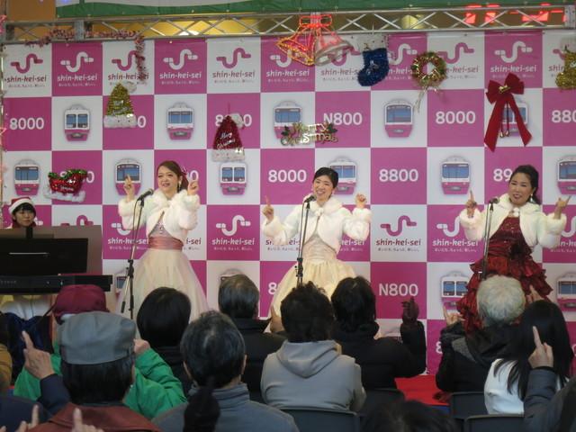 新京成コラボコンサート